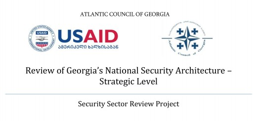 Review of Georgia's National Security Architecture – Strateg